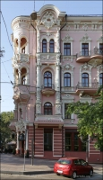Odessa, ul. Puszkinska