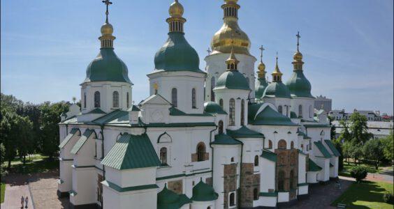 24. (Kiev, Київ, Киев) Kijów, Sobór Sofijski