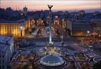 31. (Kiev, Київ, Киев) Kijów wieczorową porą