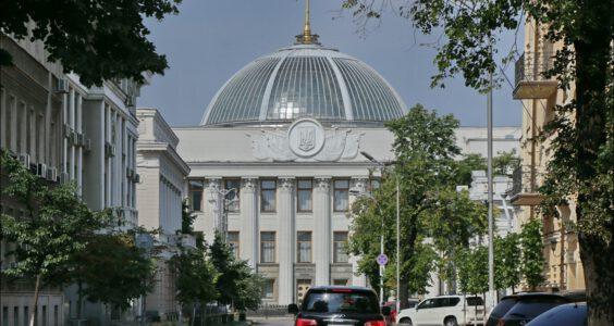 36. (Kiev, Київ, Киев) Kijów, wokół Pałacu Maryjskiego