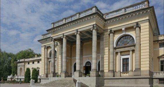 (Niemirów, Неми́рів, Nemyriw) Ślady Polski na Ukrainie, Pałac hrabiny Marii Szczerbatowej