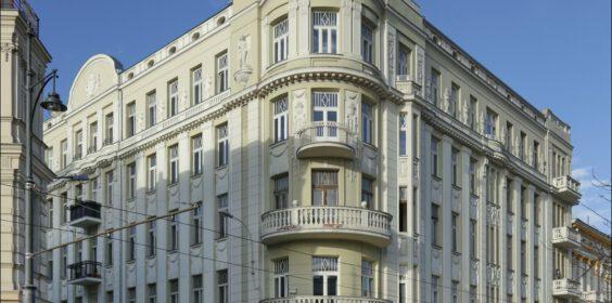 Łódź, ul. Narutowicza 16 w 2005 i 2019