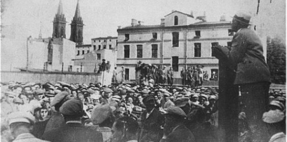 Łódź, Na dawnym Placu Strażackim padły słynne słowa Chaima Rumkowskiego, przełożonego Starszeństwa Żydów w Łodzi.