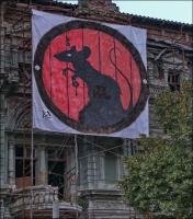 Odessa, Plac Grecki
