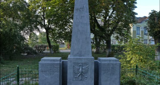 Ukraina, Bełz, Wieczna chwała bohaterom poległym w walce o niepodległość narodu polskiego