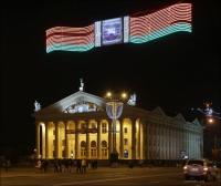 (Minsk, Минск, Мінск) Mińsk wieczorową porą, Cz.4