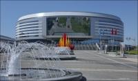 (Minsk, Минск, Мінск) Mińsk, Mińsk Arena