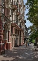 Odessa, Mołdawianka cz.2