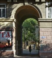 Odessa, Mołdawianka cz.12