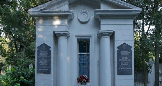 Ukraina, Winnica, Park Kultury i Rozrywki im. Gorkiego na ruinach dawnego cmentarza katolickiego i grobach mordów sowieckich