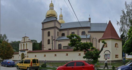 Ukraina, Trembowla, kościół i klasztor Karmelitów