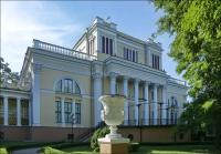 Homel, Kompleks parkowo pałacowy Rumiancewów-Paskiewiczów