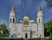 5. (Chernihiv, Чернігів, Чернигов) Czernihów, rezerwat kultury Dytyneć