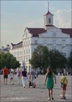 7. (Chernihiv, Чернігів, Чернигов) Czernihów, Plac Czerwony