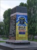 10. (Chernihiv, Чернігів, Чернигов) Czernihów, Aleja Pokoju