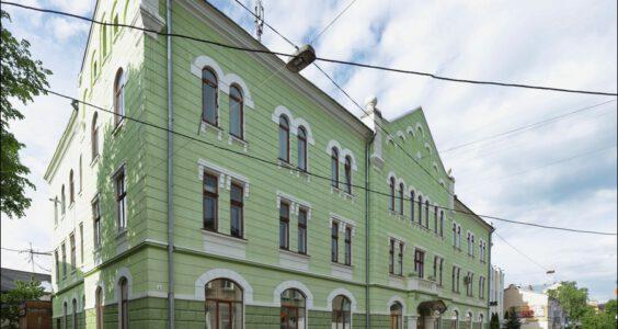 Ukraina, (Stryi, Стрий, Стрый) Stryj, poczta i Kasa Oszczędności