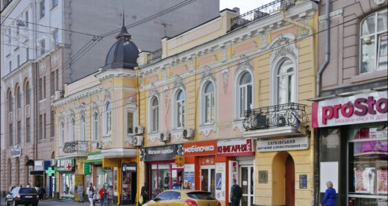 Ukraina. (Kharkiv, Харків, Харьков, Kharkov) Charków, Alfred Fedecki