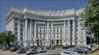 23. (Kiev, Київ, Киев) Kijów, Ministerstwo Spraw Zagranicznych Ukrainy