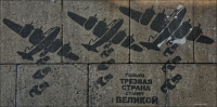 26. (Kiev, Київ, Киев) Kijów, dom Igora Sikorskiego