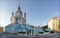28. (Kiev, Київ, Киев) Kijów, Cerkiew św. Andrzeja