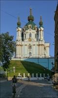 29. (Kiev, Київ, Киев) Kijów, Zjazd św. Andrzeja