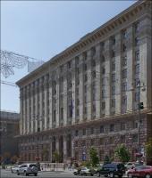 32. (Kiev, Київ, Киев) Kijów, CUM
