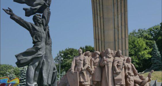 35. (Kiev, Київ, Киев) Kijów, Łuk Przyjaźni Narodów