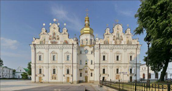 39. (Kiev, Київ, Киев) Kijów, Ławra Peczerska