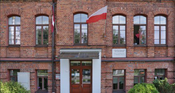 (Daugavpils, Даугавпилс) Dyneburg, Ślady Polski w Dyneburgu, Państwowe Gimnazjum Polskie,