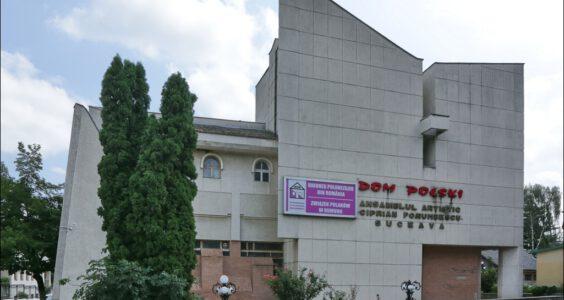 (Suczawa, Suceava, Сучава) Ślady Polaków w Rumunii, kościół p.w. św Jana Nepomucena i Dom Polski w Suczawie
