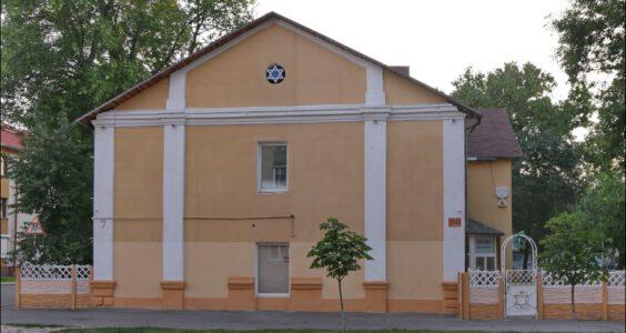 Białoruś, Homel, Synagoga