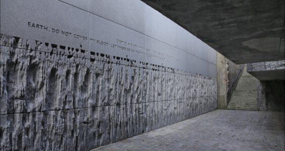 Bełżec, Miejsce pamięci na terenie byłego obozu zagłady