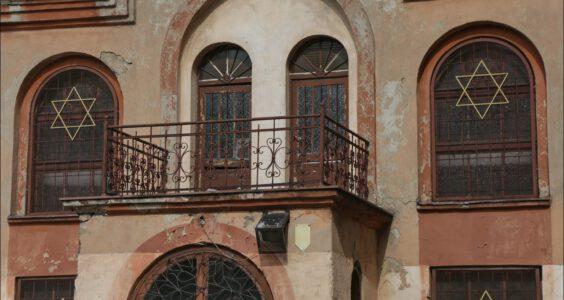 Łódź, ul. Rewolucji 1905 roku 28, Synagoga Reicherów