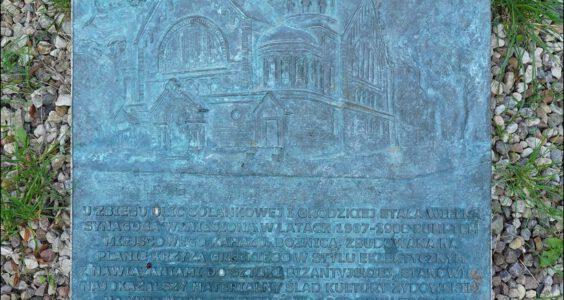 Inowrocław ul. Solankowa. Plac gdzie stała Wielka Synagoga