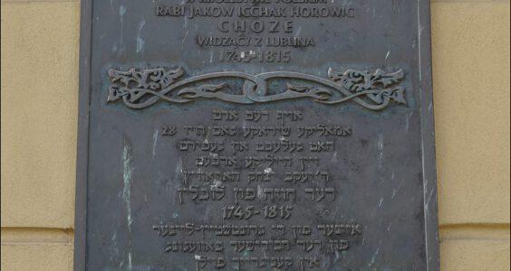 Lublin, plac Zamkowy 10, tablica poświęcona Widzącemu z Lublina