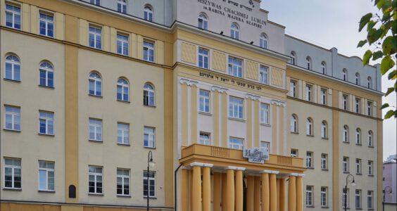 Lublin, ul. Lubartowska 85, Hotel Ilan, Jeszywas Chachmej Lublin