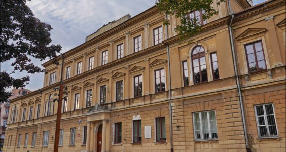 Lublin, plac Litewski 5, Uniwersytet Marii Curie-Skłodowskiej Instytut Psychologii, dawny Pałac Rządu Gubernialnego